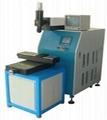 新型激光焊接机 1