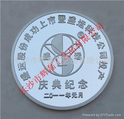 银质纪念币 2