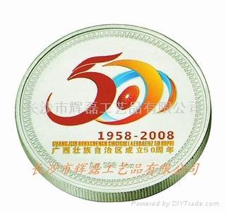 银质纪念币 4