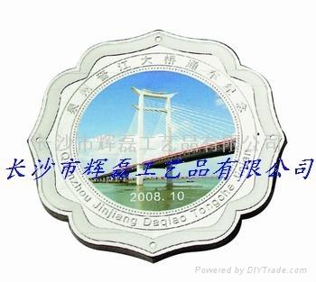 银质纪念币 5