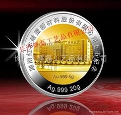 纯银贴黄金纪念章