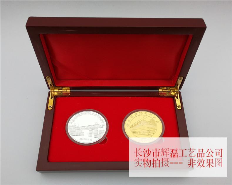 银质纪念币 1