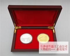 银质纪念币