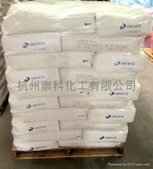 进口高岭土 Hydrite_ Flat DS 应用于橡塑,人造板材等