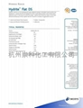 进口高岭土 Hydrite_ Flat DS 应用于橡塑,人造板材等 2