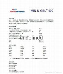 涂料增稠剂专用美国进口凹凸棒土MIN-U-GEL 400