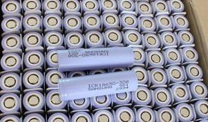 三星3500mah18650锂电池 1