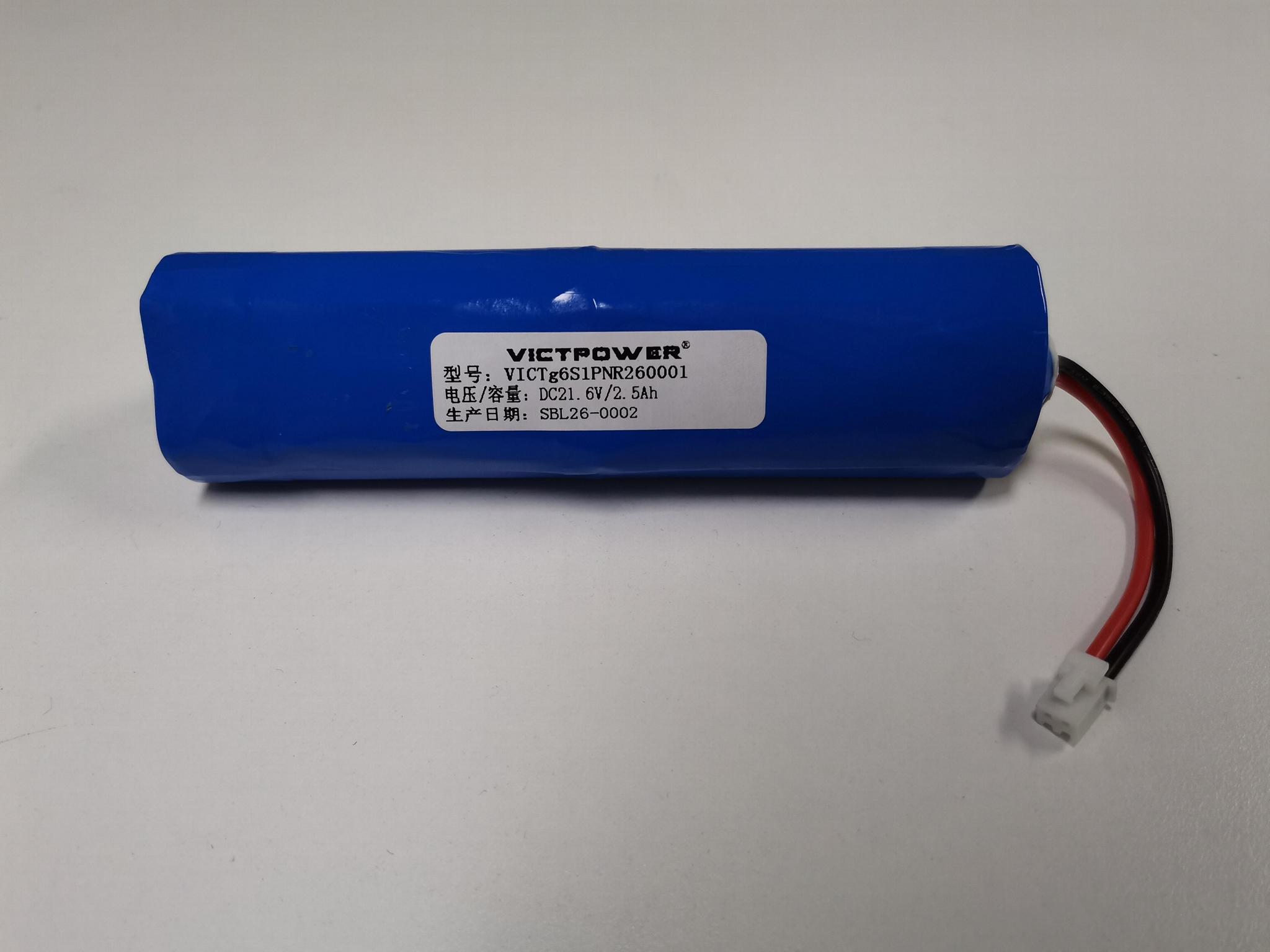 21.6V2000mah筋膜枪锂电池 1
