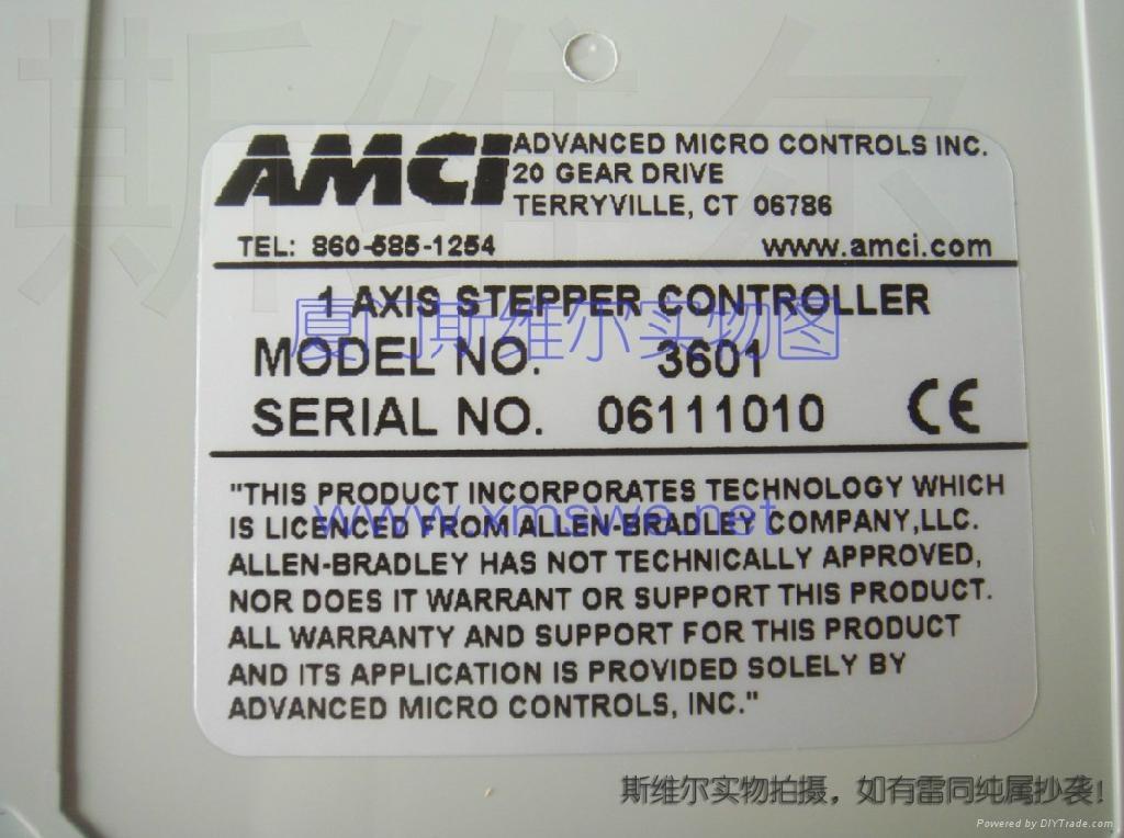AMCI旋转编码器 4