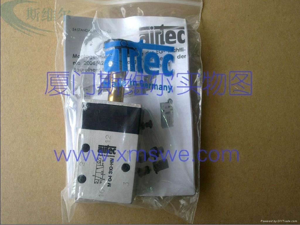 AIRTEC电磁阀 2