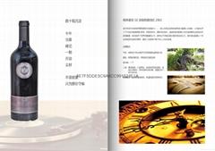 格林诺克GE老酒(十年橡木桶)