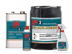 LPS 3 強力防腐劑
