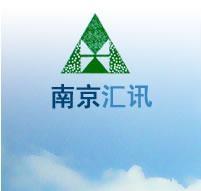 南京匯訊自控設備有限公司