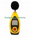 Sound Level Meter AR854