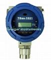 TGas-1021 Toxic,Harmful Gas Transmitter