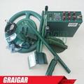 SO-500 metal detector with the detecting depth 2.5-10Meters