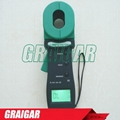 DY1000A Digital Clamp-on Ground Resistance Tester Meter