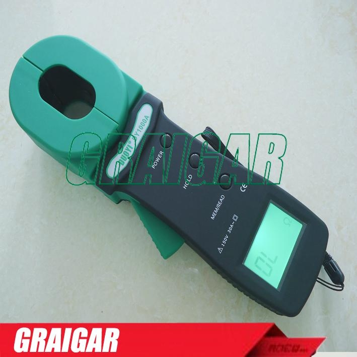 DY1000A Digital Clamp-on Ground Resistance Tester Meter 3