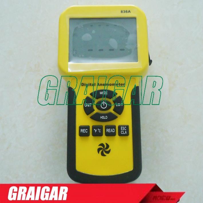 HP-836A Digital Handheld Portable Industrial Anemometer 1