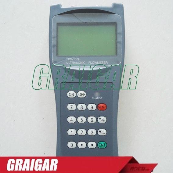 TDS-100H