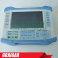 S7000 Analog Digital Satellite TV Analyzer DVB-C/T/H/T2/S/S2 CATV QAM meter