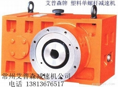 江苏国茂ZLYJ200塑料机械专用减速机