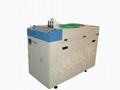 XL-500WF矽鋼片激光焊接