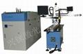 水泵葉輪激光焊接機