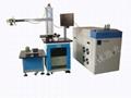 光纖傳輸激光焊接機