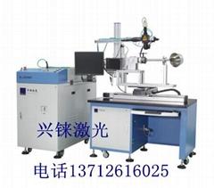 彩塘水瓢激光焊接机XL-500WF厂家定制