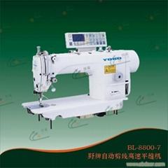 高速平縫機