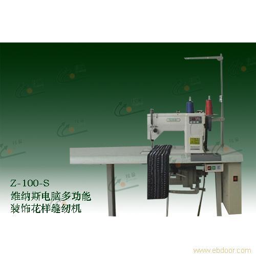 電子花樣縫紉機 1