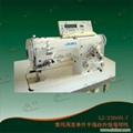 供應曲折縫縫紉機