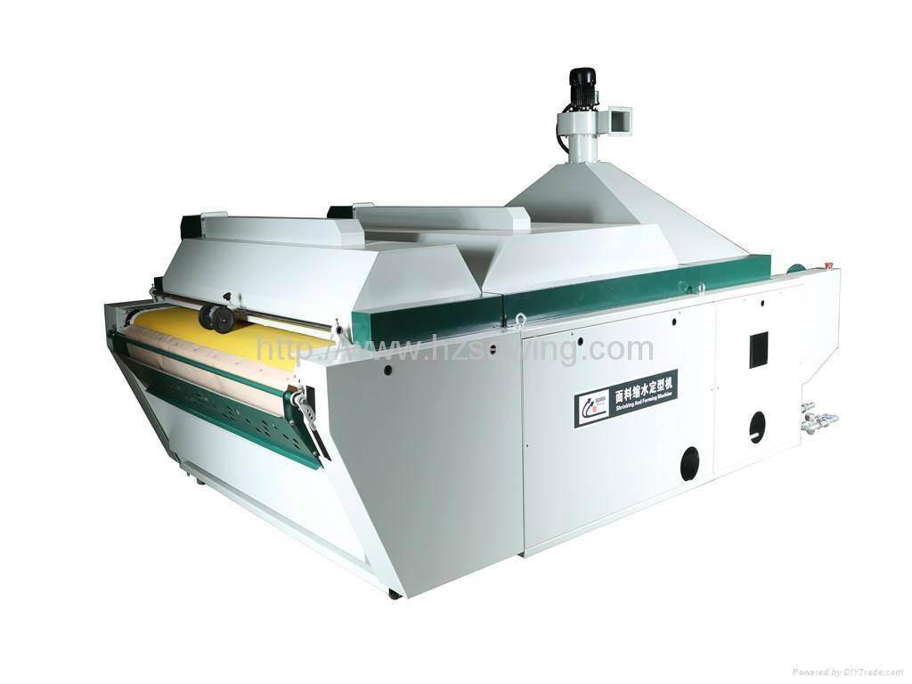 布料縮水定型機 1
