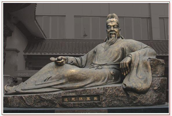 名醫雕像張仲景 1