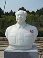 主席名人雕像