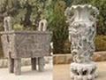 石雕寶瓶石鼎香爐