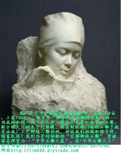 名醫雕像張仲景 2