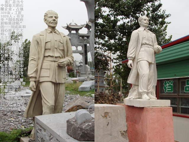 名醫雕像張仲景 3