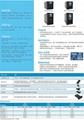山特UPS电源3C3EX40KS/40KVA/32KW技术参数 5