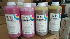 Environmental  ECO-Solvent Ink for Epson Head ECO-Solvent Inkjet Printer