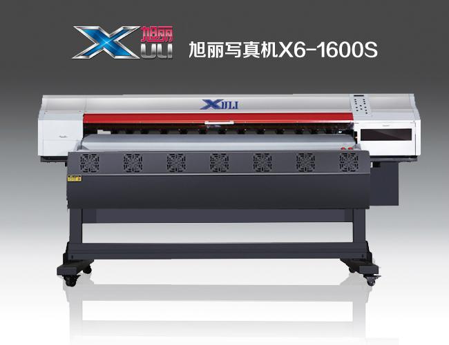 1.6 Meter Epson DX5 Head ECO Solvent Inkjet Printer  3