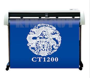 皮卡电脑刻字机CT-1200 1