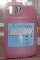 柯尼卡户外溶剂喷绘墨水 2