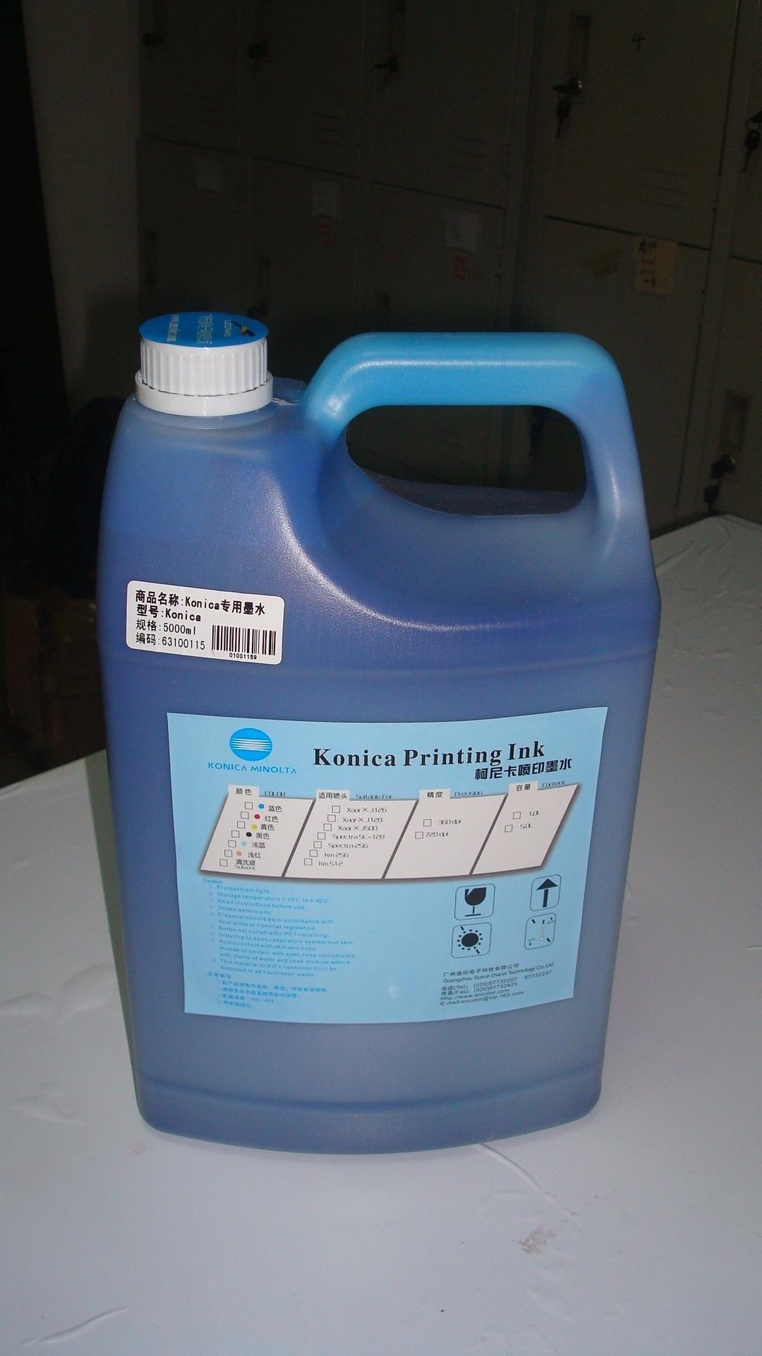 solvent ink for konica 512 head digital solvent printer 5