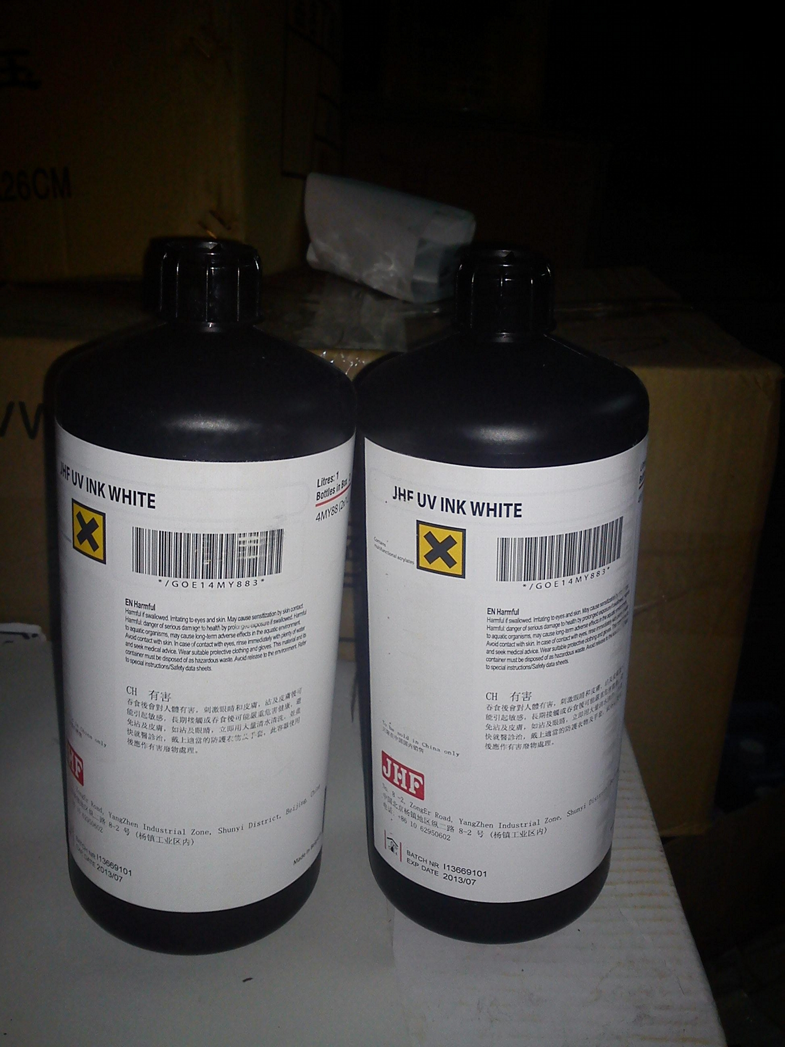 UV ink for UV flatbed and UV roll to roll printing machine 1