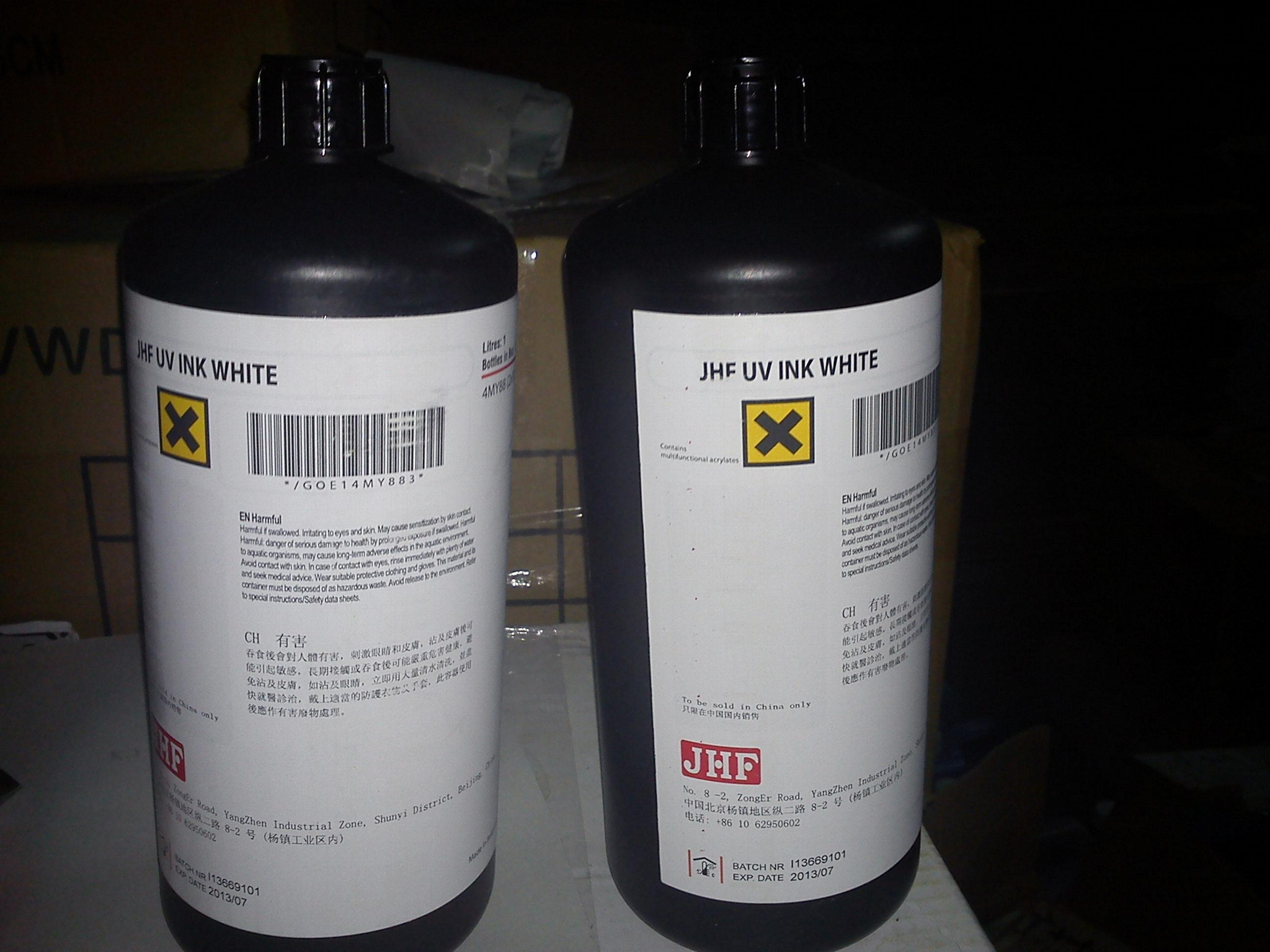 UV ink for UV flatbed and UV roll to roll printing machine 3