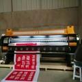 6 color 190 m2 3.2m 10ft Knoica  Head  Solvent Printer for Vinyl Flex Banner 5