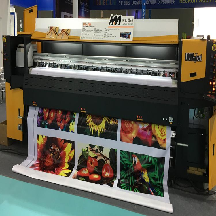 Human 3.2meter  Konica 512i Head Solvent Printer 2