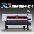 熱轉印數碼印花機愛普生噴頭數碼打印機